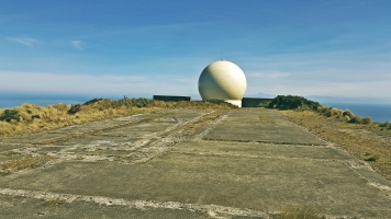 Radar dome at Hawkins